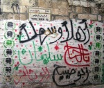 Arabic Grafitti
